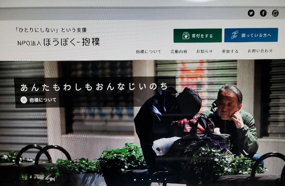 20200807_九州_1.jpg