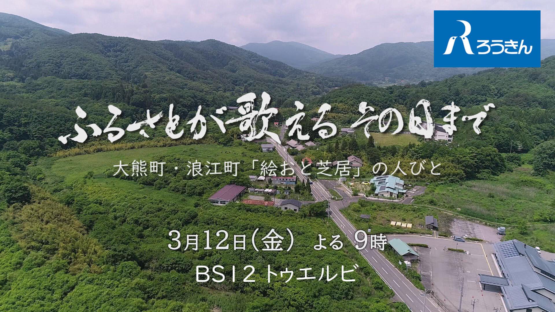 20210226_oshirase.jpg