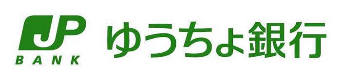 「ゆうちょ銀行 ロゴ」の画像検索結果